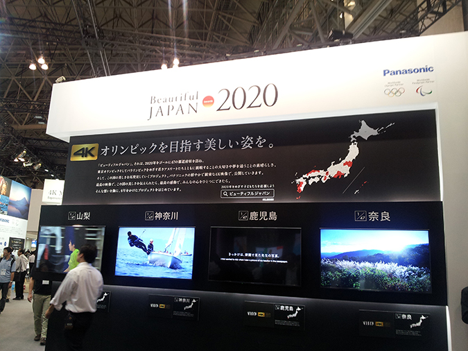 Hochauflösende 4K-Bildschiirme gab es an nahezu jedem Ausstellungsstand.
