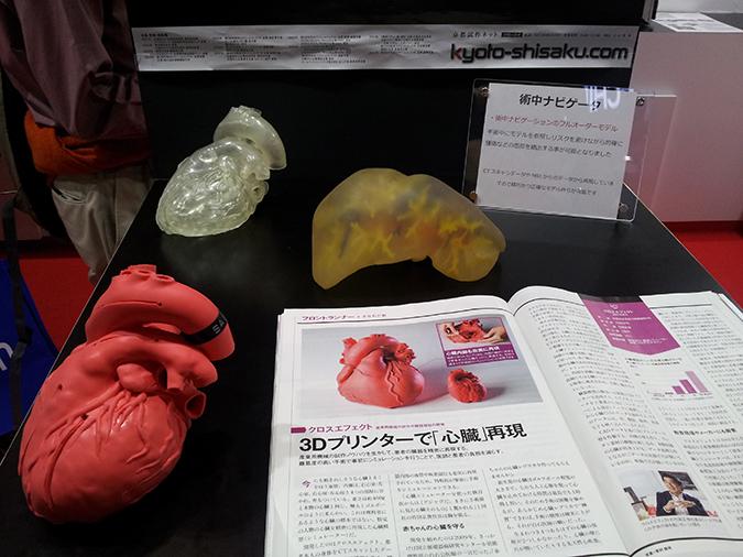 Chirugen können mit dem Cardio Simulator komplizierte Operationen proben. © Roboterwelt