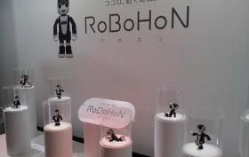 CEA_Robophon